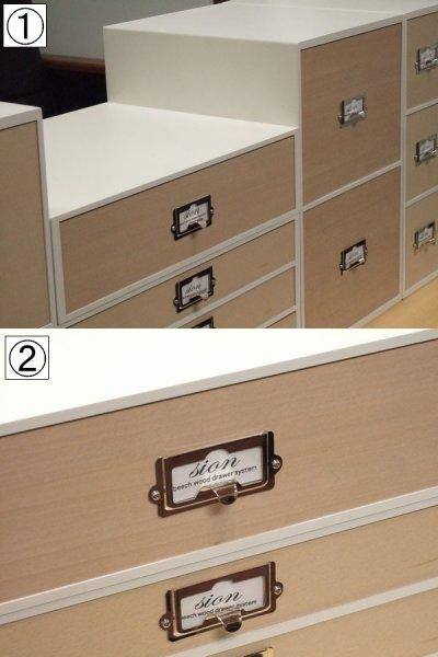 画像1: レトロモダンなデザインの卓上収納 シオンシステム収納 小物が入るサイズ 木製 ホワイト