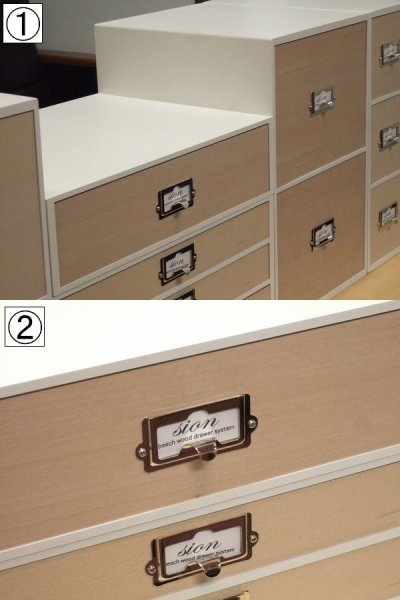 画像1: レトロモダンなデザインの卓上収納 木製 シオンシステム収納 CDが入るサイズ ホワイト