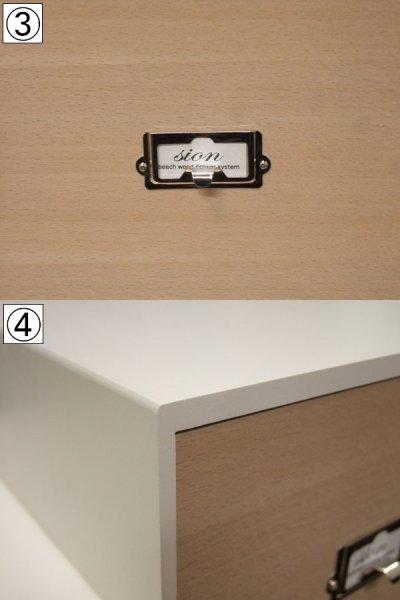 画像2: レトロモダンなデザインの卓上収納 シオン 3段 書類入れ 木製 ホワイト