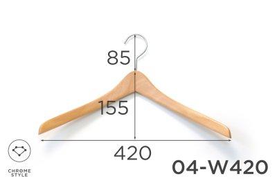 画像2: 上質なスーツのための薄型トップスハンガー 幅380mm