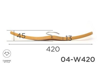画像3: 上質なスーツのための薄型トップスハンガー 幅380mm