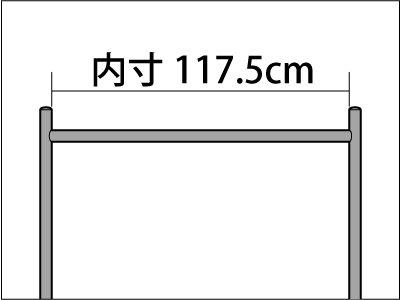 画像1: 【耐荷量100kg以上】プロ仕様でグラつかない 120cm幅 高品質で低価格! 業務用 美しいスチールハンガーラックストロンガー【即納】