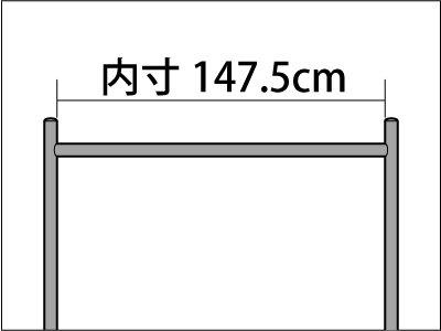 画像1: 【送料無料・即日発送】 耐荷量100kg以上 プロ仕様でグラつかない 頑丈な150cm幅 高品質で低価格! 業務用 美しいスチールハンガーラックストロンガー パイプハンガー おしゃれ