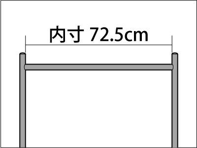 画像1: プロ仕様でグラつかない 業務用ハンガーラック ストロンガー 幅75cm 耐荷重100kg超 高さ2メートル超 高品質・良質デザイン・低価格 美しく強いアパレルショップのためのスチールハンガーラック【即納】