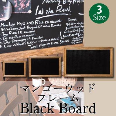 画像1: 重厚感のあるマンゴーウッドフレームのブラックボードSサイズ