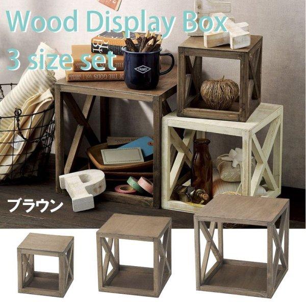 画像1: 木製フラワースタンド 3サイズセット ブラウン (1)