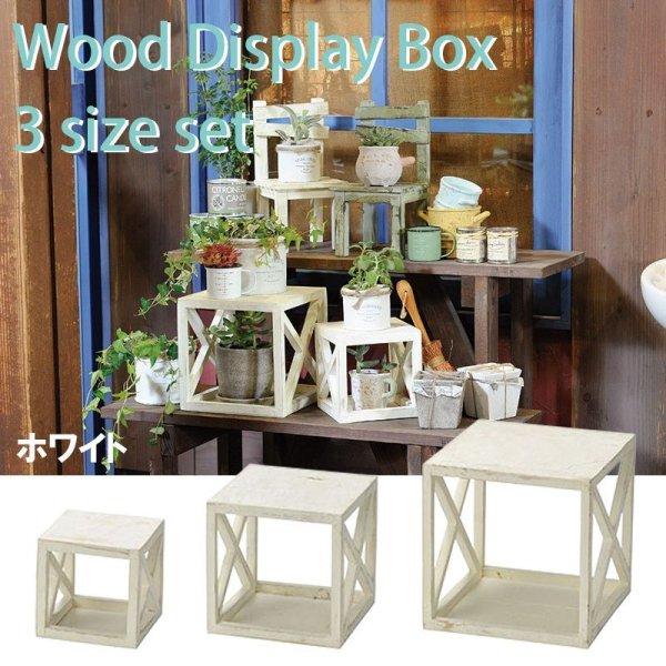 画像1: 木製フラワースタンド 3サイズセット ホワイト  (1)