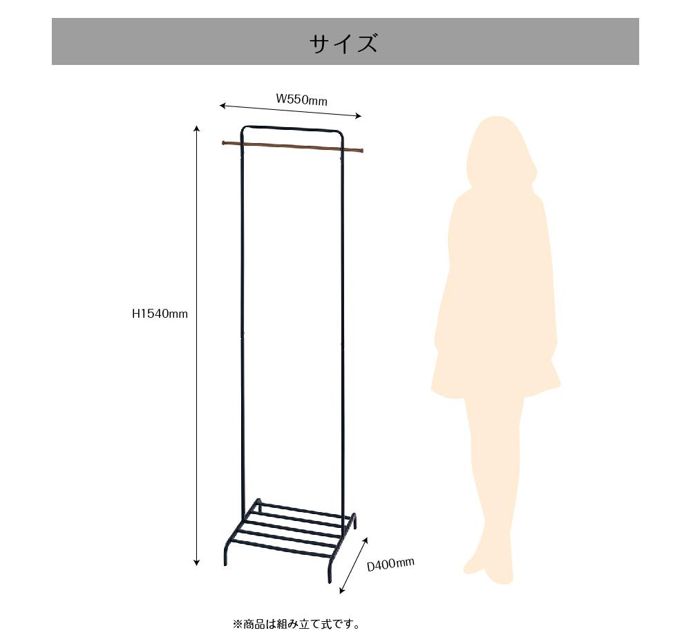サイズは、一般的な女性の身長より少し低い高さです。