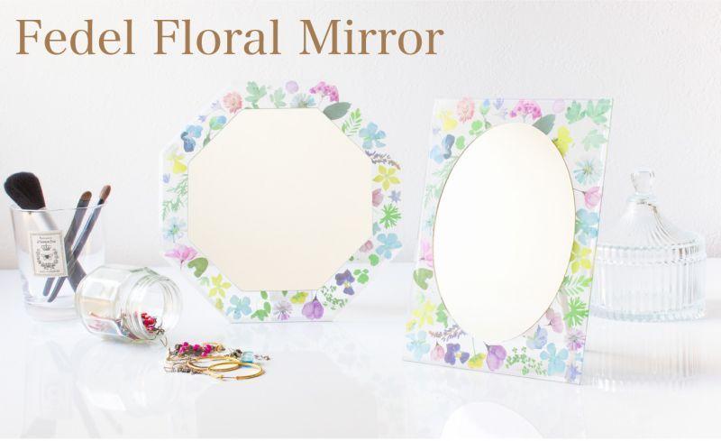 押し花風の花柄が可愛いミラーは、卓上ミラー、壁掛けミラーになる2WAY!
