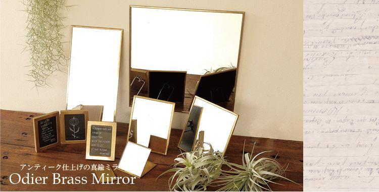 アンティーク風ゴールド真鍮の正方形ミラー オディエ