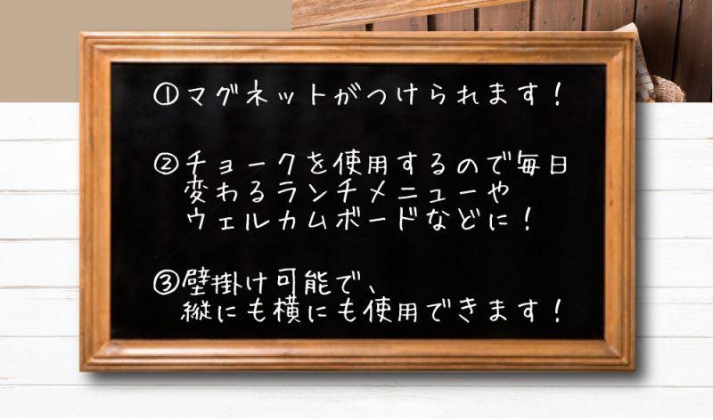 マグネットが付けられるおしゃれな黒板