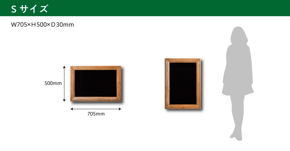 インテリアに使いやすいSサイズのマンゴーウッドブラックボード