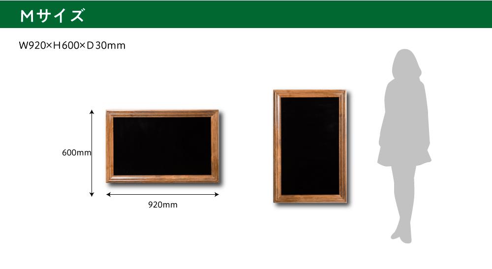 インテリアにもお店のメニューボード、ウェルカムボードに使いやすいMサイズのマンゴーウッドのブラックボード