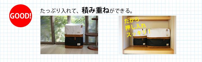たっぷり入れて積み重ねができる衣類の収納ボックス。押し入れ収納の整理整頓にもバッチリ!ポルカッ!